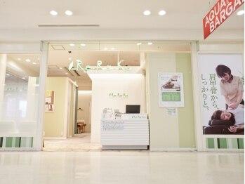 リラク アクアシティお台場店(Re.Ra.Ku)(東京都港区)