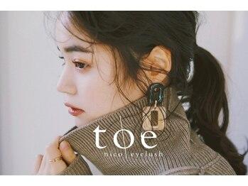 トエ(toe)(栃木県小山市)