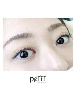 プティ アイビューティ 淀屋橋店(peTiT eyebeauty)/ボリュームアップラッシュリフト