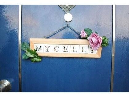 ミセリー(Mycelly)の写真