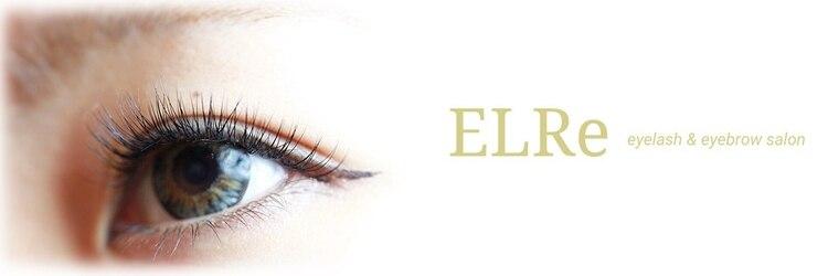 エルレ(ELRe)のサロンヘッダー