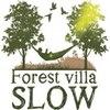 フォレスト ヴィラ スロウ 柏の葉店(Forest villa SLOW)のお店ロゴ