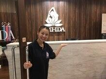 溶岩ホットヨガスタジオ アミーダ おのだサンパーク店(AMI-IDA)/1.ご来店を笑顔でお迎え♪