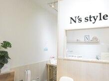 エヌズスタイル(N's style)