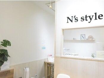 エヌズスタイル(N's style)(神奈川県厚木市)
