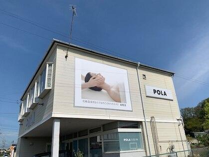 ポーラ 浅間店(POLA) image