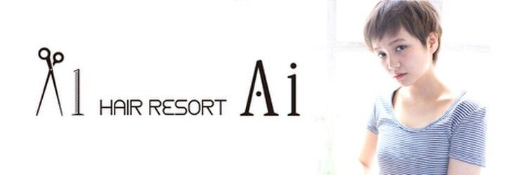 ヘアーリゾートエーアイ 上野店α(hair resort Ai)のサロンヘッダー