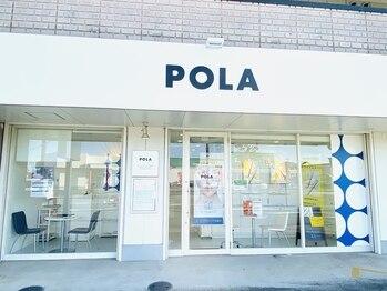 ポーラ ザ ビューティ 三重高通り店(POLA THE BEAUTY)(三重県松阪市)