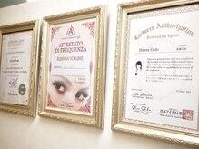 日本アイリスト協会認定サロン ビーナスフォート本通り店の雰囲気(全スタッフ美容師免許&日本アイリスト協会&海外ライセンスも保持)