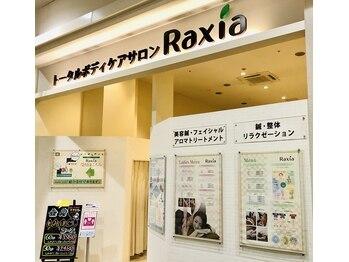 ラクシア イオンモール佐野新都市店(栃木県佐野市)