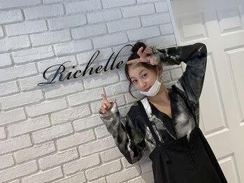 リシェルアイラッシュ 関内店(Richelle eyelash)/西山茉希さんご来店♪