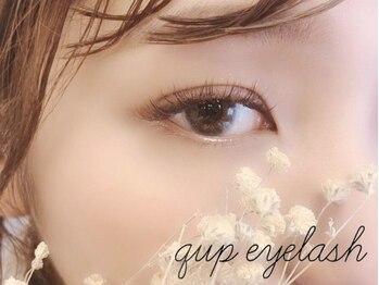 クプアイラッシュ 新宿店(qup eyelash)の写真/ダメージが気になる方!自まつ毛にしっかりフィットし付けたての仕上がりをキープするフラットラッシュが◎