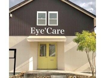 アイラッシュサロン アイケア(eyelash salon Eye' Care)(岡山県倉敷市)