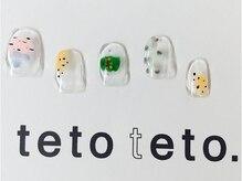 ネイルサロン テトテト(nail salon tetoteto.)/tetoteto.定額コース