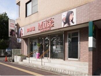 ネイルサロン ミューズ 入間店(Muse)
