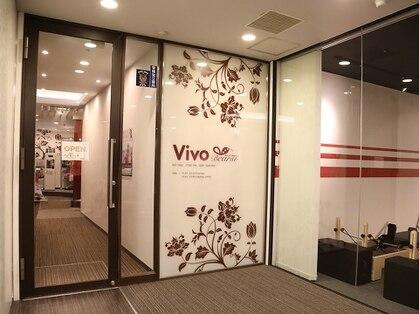 ヴィーボ ベアルスィ 姫路店(Vivo Bearsi)