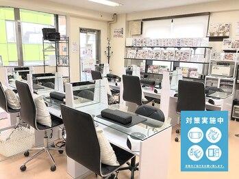 ネイルサロン ミーク(Nail Salon MYK)(埼玉県さいたま市南区)