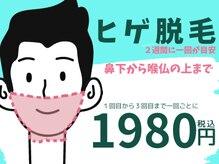 メンズジョイ マツエ(mens's joy MATSUE)