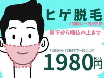 メンズジョイ マツエ(mens's joy MATSUE)(島根県松江市)
