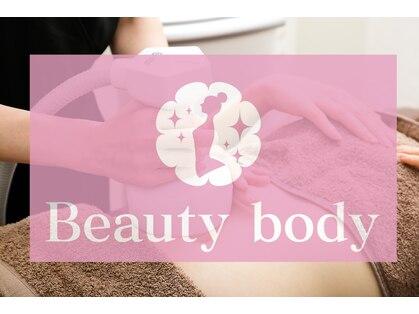 ビューティーボディ ハイフ梅田店(Beautybody+)の写真