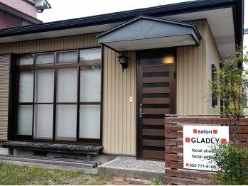 サロン グラッドリー(salon GLADLY)(愛知県名古屋市名東区)