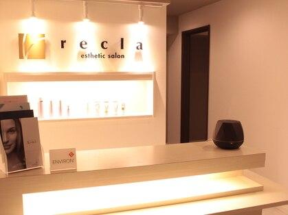 レクラ(recla)