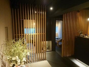 マッサージ整体院 なごみや 銀座店(東京都中央区)