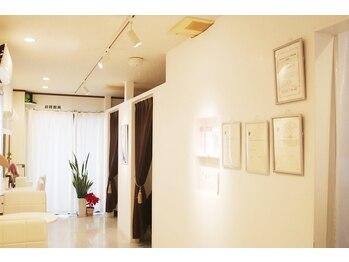 ポーラ CreaBeaute店(POLA)(神奈川県横須賀市)
