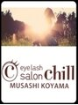 チル 武蔵小山店(eyelash salon chill)/eyelash salon chill