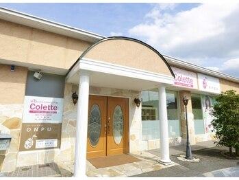 コレット 山形南店(Colette)(山形県山形市)