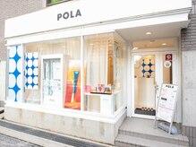 ポーラ ザ ビューティ 梅田店(POLA THE BEAUTY)