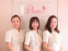 プルマ(Pluma)の雰囲気(研修制度がありレベルは高水準!心地良い接客と高技術を実感。)