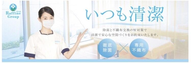ラフィネ 金沢エムザ店 image