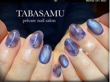 タバサム(Tabasamu)の雰囲気(センスの問われるニュアンスアートは大得意、お任せ下さい。)