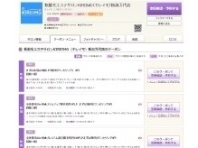 キレイモ 仙台駅前店(KIREIMO)/1【予約】Beauty画面から予約