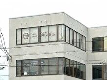 松風ビル3Fに当店がございます。
