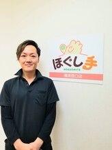 ほぐし手 横浜西口店遊佐 貴之 (男)