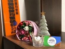 タシロ骨格均整院(Tashiro)の店内画像