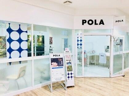 POLA THE BEAUTY 新浦安店