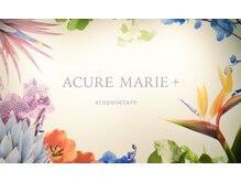インディバ・エンビロン ACURE MARIE+【アキュレマリープラス】