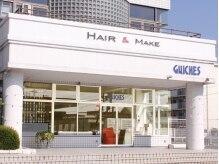 ギッシュ 堅田店 (GUICHES)