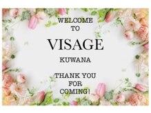 ヴィサージュ 桑名(Visage)