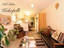 ココペリ(Nail Salon&School kokopelli)の詳細を見る