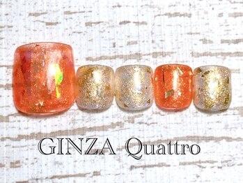 ギンザ クワトロ(GINZA Quattro)/Foot LuxuryA/定額8500円/ラメ