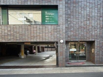 米ぬか酵素 名古屋緑店(名古屋/リラク)の写真