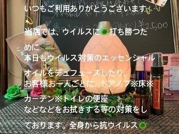 トータルビューティーサロン シャイン(SHINE 輝き)(千葉県茂原市)