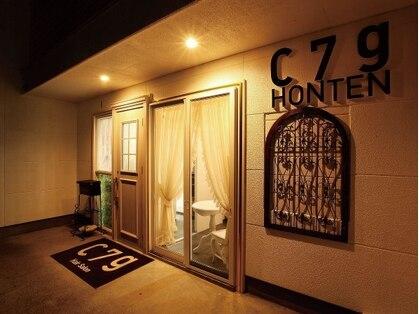 C7g HONTEN【シナジーホンテン】