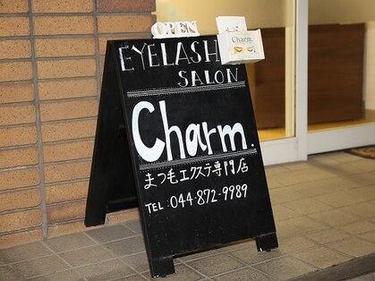 アイラッシュサロン チャーム(Charm.)
