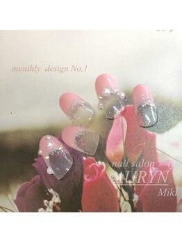 アウリン(AURYN)/1月monthly design No,1