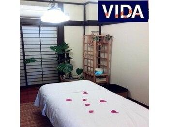 ヴィーダ整体院(VIDA)(京都府京都市下京区)